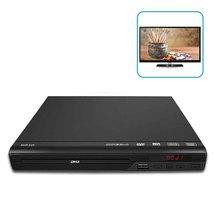 HD 1080P USB متوافق الصوت مشغل ديفيدي 5.1 الصوت المحيطي الترفيه المنزلي جميع المنطقة شحن فيديو للتلفزيون مع كابل AV وسائل الإعلام