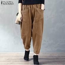 Кафтан женские вельветовые штаны шаровары на осень брюки для
