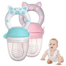Mamadeira de silicone para alimentação de bebês, mamadeiras para comida frutas e alimentos frescos, alimentador seguro para meninos e meninas