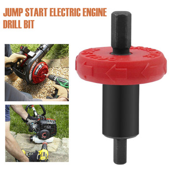1pcs Motor starter mower starter Diesel starter adapter Jump Start Electric Engine Drill Bit Adapter For Plug Button twin gears for new eme35 electric starter eme35 start