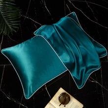 Чехол для подушки из натурального шелка чехол тутового шелкопряда
