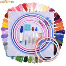 KOKNIT 5pcs Cross Stitch Hoops Set with 50pcs Threads Scissors Needles Sewing Accessories For Women Mom Embroidery Kit