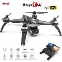 Dron con Motor sin escobillas profesional, GPS, 4K, cámara MJX B5W, WIFI, FPV, 5G, RC, helicóptero Quadcopter, 4K