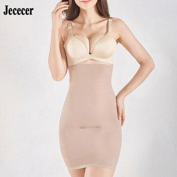 Women High Waist Shapewear Skirt Body Shaper Control Tummy Butt Lifter Underwear Slips Slimming Body Seanless Shapers Sexy 1