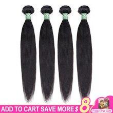 Tissage en lot brésilien 100% naturel Remy lisse, couleur naturelle, Extensions de cheveux, 8-30 32 pouces, 3/4 pièces