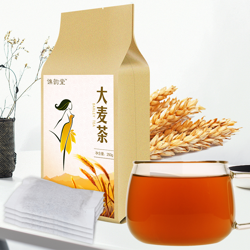 Tea Set China Tea Barley Tea Diamond Painting Xiaomi Kitchen Garden Mascarillas Hookah Bag Knife Wall Stickers Kitchen Accessori 1