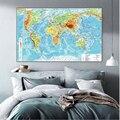 150*100 см карта мира на русском языке, орографическая карта, складная Нетканая Картина на холсте, настенный художественный плакат, украшение д...