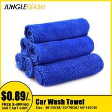 Microfiber Towel Car Care Polishing Wash Towels Plush Washing Drying Towel Thick Plush Polyester Fiber Car Cleaning Cloth
