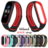 Breathable Strap for Xiaomi Mi Band 3 4 Smart Wristband Miband 5 Colorful Bracelet for Xiaomi MiBand 6 Miband Strap Replacement