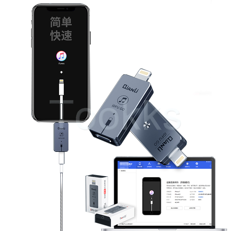 Qianli IDFU GO Quick Power On Brushroot Tools No Need Tedious Key Operation To Enter Recovery Mode Directly