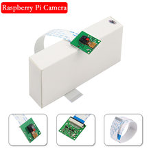 Raspberry Pi 4 5MP 1080P 720P OV5647 kamera wideo z kabel FFC dla Raspberry Pi 4 3 model B 3B Plus 4B Pi3 B +(China)