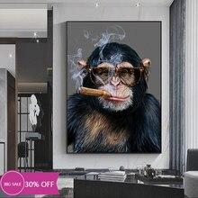 Decoração de natal pintura em tela animais cartazes chimpanzé macaco fumar charuto parede arte imagem decoração da sua casa