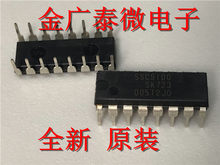 5/pces ssc9100 tomada direta de 16 pinos lcd gerenciamento de energia ic chip dip novo & original importado