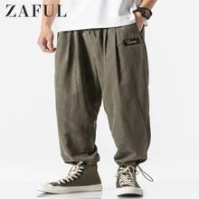 Мужские одноцветные штаны с аппликацией ZAFUL, свободные эластичные спортивные штаны для бега, модные мужские повседневные штаны в стиле хип-хоп