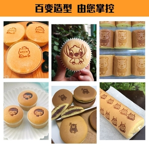 3cm Stamp Home-made Baking Cak