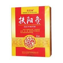 Китайские травы 2 шт/кор * коробки заплата сброса боли hand