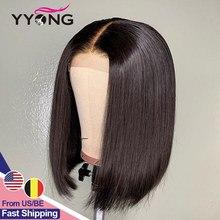 Perruque Bob Lace Closure Wig Remy brésilienne lisse 4x4, cheveux naturels courts, faible Ratio, pour femmes africaines, 120%