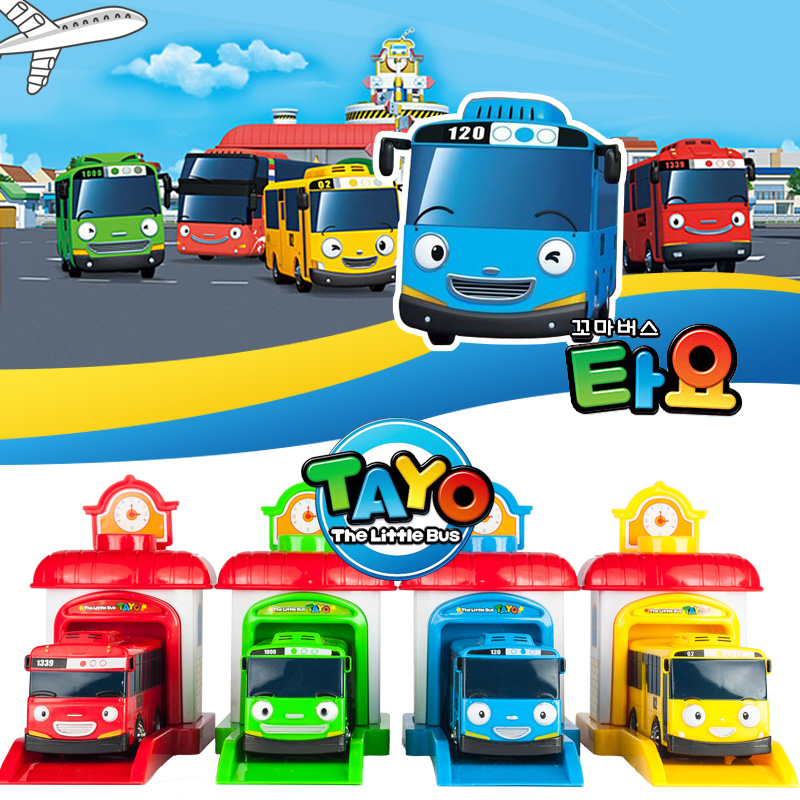 KIDAMI Monochrome Korean Cartoon Tayo Bus Model Mini Bus Children's Toy For Children's Birthday Present