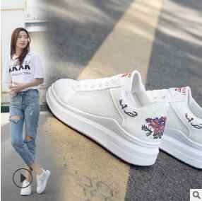 Kleine witte schoenen vrouwelijke 2019 nieuwe student sport netto schoenen ademend mesh wit schoenen