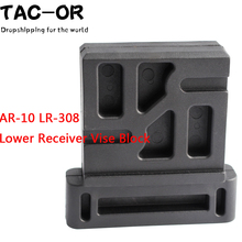 Tactical 308 Lower Receiver Vise Block Clamp Gunsmithing Bench Block Tool for Hunting AR10 LR-308 Remington R-25 Rifle Accessory