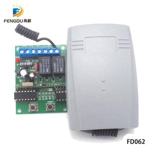 Image 4 - 2 Channel 12V 24V DC Universal RF Receiver Rolling Code Transmitter Command Garage Gate Motor Receiver 433.92mhz Wireless+remote