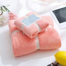 Super Soft Absorbent Towels Microfiber Coral Velvet Large Towels Household Towels Bath Towels Two-Piece Bathroom Supplies