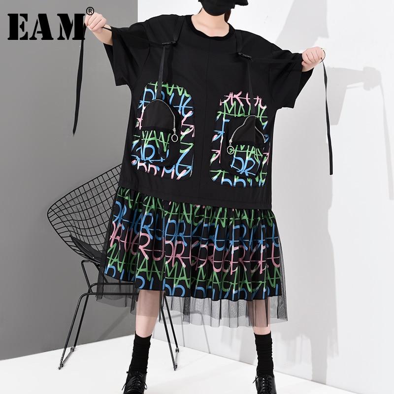 [EAM] Women Black Buckle Pattern Mesh Big Size Dress New Round Neck Half Sleeve Loose Fit Fashion Tide Spring Autumn 2020 1S042
