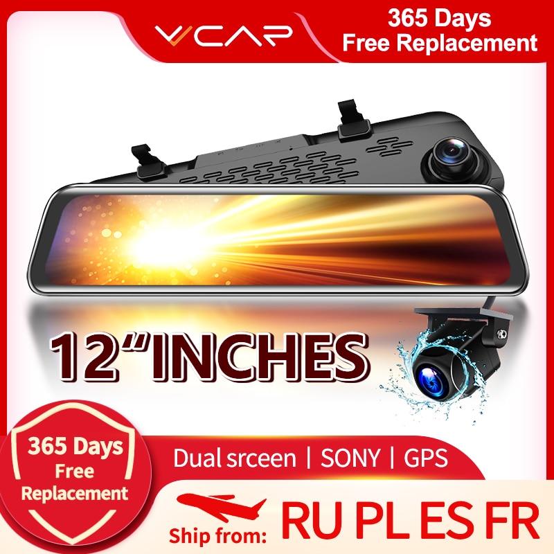 VVCAR-V17 12-дюймовый автомобильный видеорегистратор с зеркалом заднего Камера Dashcam GPS FHD с двумя 1080P линза дальнего света видео Регистраторы Dash Cam