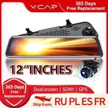 VVCAR-V17 12 인치 백미러 미러 자동차 Dvr 카메라 Dashcam GPS FHD 듀얼 1080P 렌즈 비디오 레코더 대시 캠 운전
