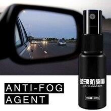 Стекло для окна автомобиля, противотуманное покрытие, прочный, 2-3 месяца, защита от дождя, водонепроницаемый, автоуход, аксессуары, автомобильное зеркало на лобовое стекло, TSLM1
