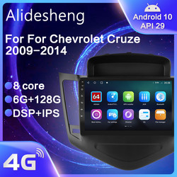 Android 10.0 DSP Car Radio Video Audio Player 8 core multimedia Navigation For Chevrolet Cruze 2009 2010 2011 2012 2013 2014