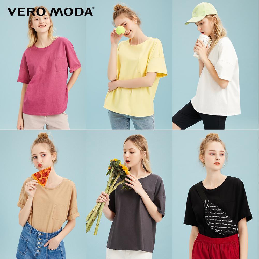 Vero Moda Women's 100% Cotton O-neck Loose Fit Front Pocket Pure T-shirt   320101511