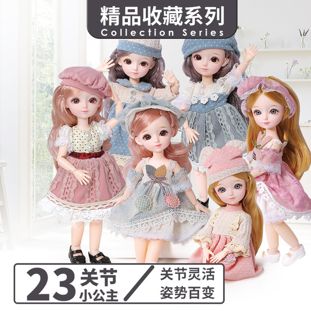 16cm/31cm Bjd Doll 12 Moveable Joints 1/12 Girls Dress 3D Eyes Toy with Clothes Shoes Kids Toys for Girls Children Birthday Gift 2