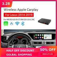 Macho y Wifi inalámbrico CarPlay Android auto para coche Lexus jugar 2014 reproductor Multimedia para iphoe android ios 13 Airplay