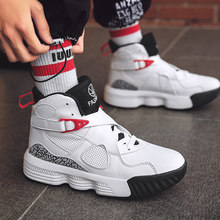 New Releases Mens JD 5s Wings Sneakers Outdoors Off Color White Trainers Wearable Mens Aj 34 Bounced Basketball Shoes(China)
