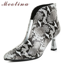 Meotina Autumn Ankle Boots Women Natural Genuine Leather Kitten High Heel Short Boots Snake Print Zipper Shoes Female Size 34-39 цены онлайн