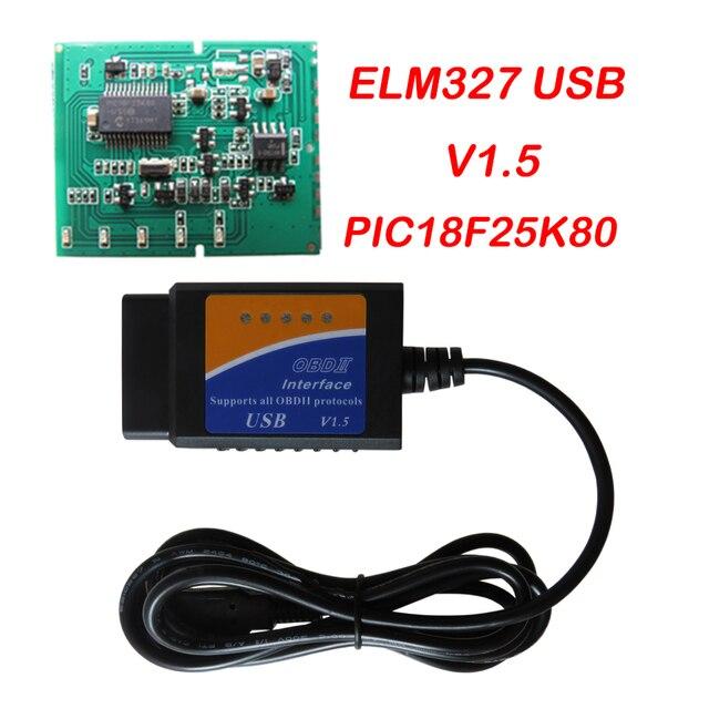 אוטומטי Obd2 סורק Elm327 Usb ממשק רכב אבחון סורק ELM 327 V1.5 OBDII מתאם OBD 2 אבחון כלים Pic18f25k80 שבב
