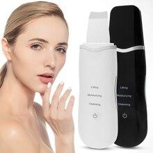 Ультразвуковой скраб для кожи лица машина для очистки лица Очиститель пилинг удаление черных точек очиститель пор перезаряжаемые инструменты для ухода за кожей
