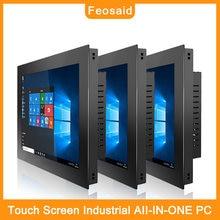 Feosaid 19 дюймовый емкостный сенсорный промышленный компьютер