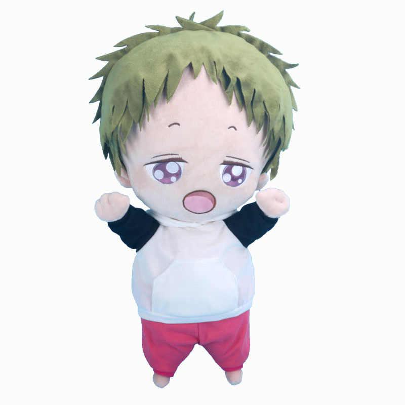 Japanese Anime School Babysitters Cartoon Plush Doll Stuffed Toy Cosplay Ryuichi Kashima Kotaro Collection For Boy Girl Gifts Aliexpress