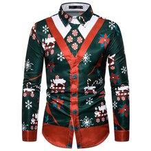 Забавная Рождественская рубашка на пуговицах с принтом тростника и поезда для мужчин, вечерние рождественские повседневные мужские рождественские рубашки с длинным рукавом размера плюс