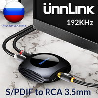 Unnlink New Digital to Analog Audio Converter 192 KHz DAC SPDIF Optical Toslink Coaxial to RCA 3.5 jack for ps3 ps4 TV xbox one