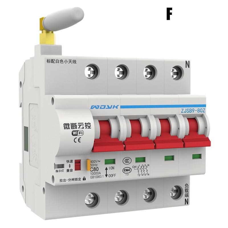 Protection de Circuit de surcharge de commutateur automatique d'app de disjoncteur intelligent de WiFi PAK55