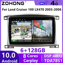 DSP 4G for Toyota Land Cruiser 100 Car Multimedia Player Radio GPS Android Navigation LC100 for Lexus LX470 autoradio DVD 2 din