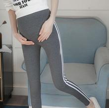 Pregnant women pants, trousers, leggings, pregnant women, stomach lift elastic feet autumn Korean cotton leggings