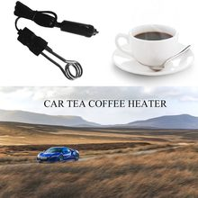 Portable 12V Car Immersion Heater Auto Electric Tea Coffee Water Heate(China)