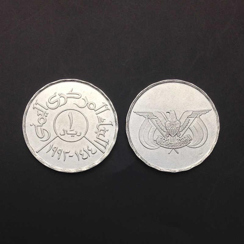 Yemen Riyal Chính Hãng Mới Ban Đầu Đồng Tiền Thật 100% Phát Hành Tiền Xu UNC