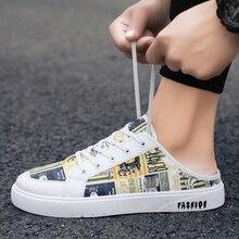 2021 New Skateboarding Shoes Man Classic Smith White black Shoes Zapatillas De Deporte Shoes for men Sneakers zapatillas