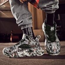 Graffiti Chunky X10 Sneakers