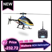 Walkera V450D03 6CH 450 RC вертолет с передатчиком DEVO 7(Walkera 450 Вертолет, Walkera V450D03, DEVO 7 передатчик